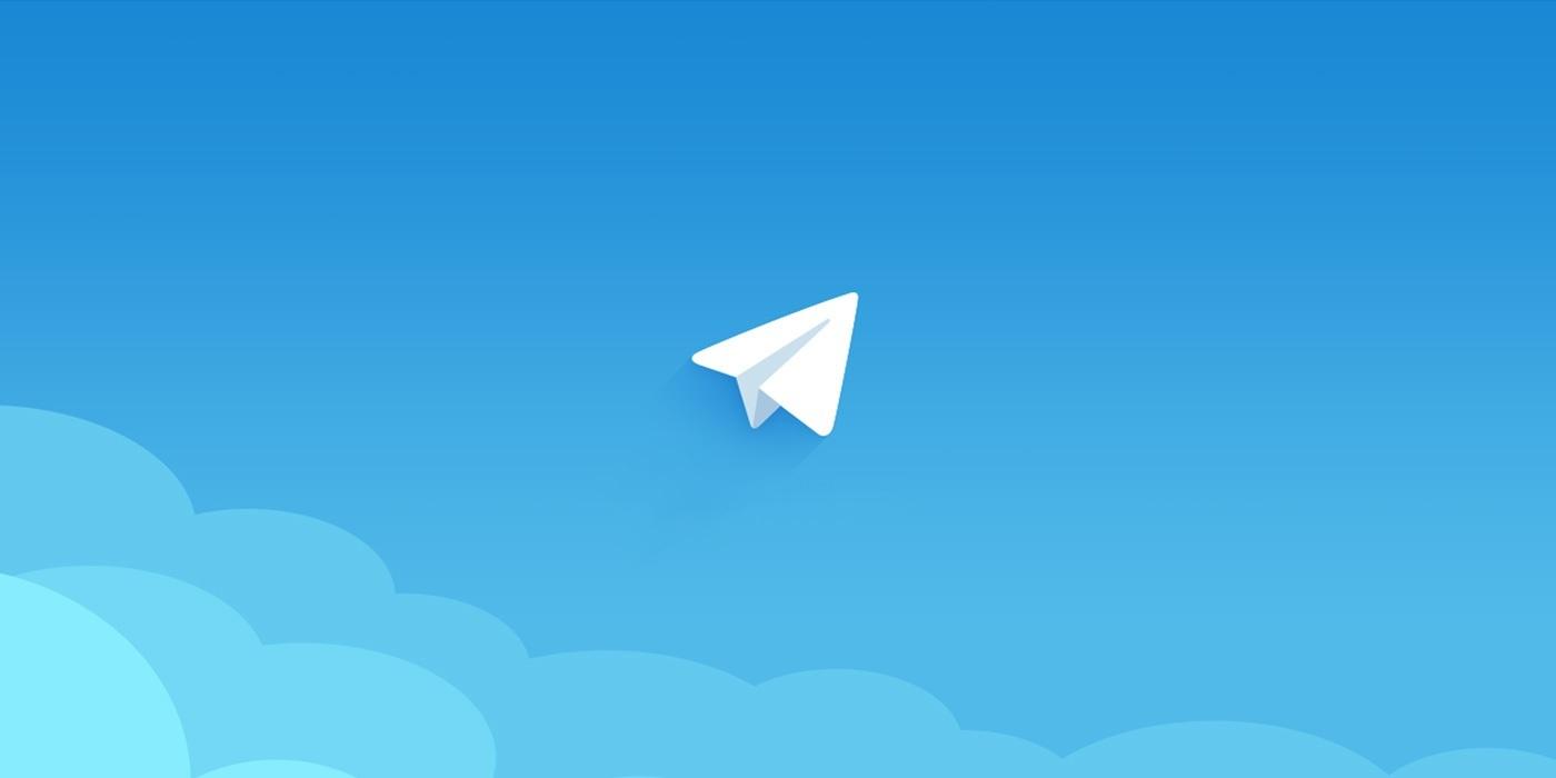 Telegram como plataforma